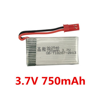 BLLRC Model Helicopter Battery 6PCS 3.7V 750mah and 6-in-1 Charger MJX X400 X800 X300C X500 Four-axis Aircraft Battery