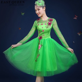 Dance costume set for women Chinese folk dance Dance Costume Professional Performances Ancient Chinese costume KK779 S A